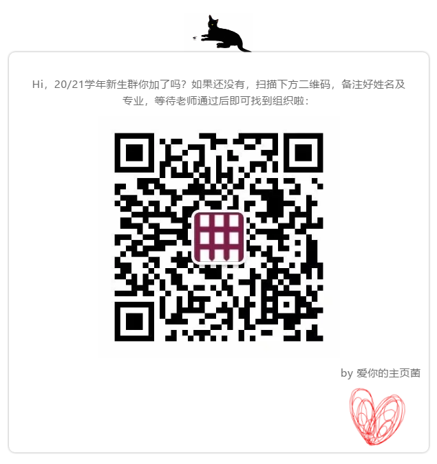 WECHAT GROUP QR CODE.png